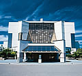 Thunder Bay Community Auditorium